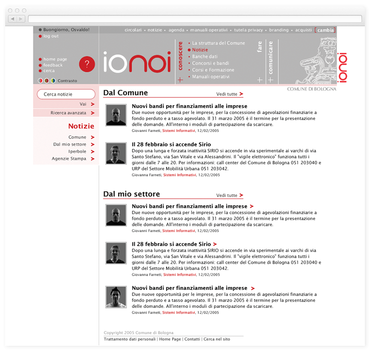 Screen of the Ionoi news page.
