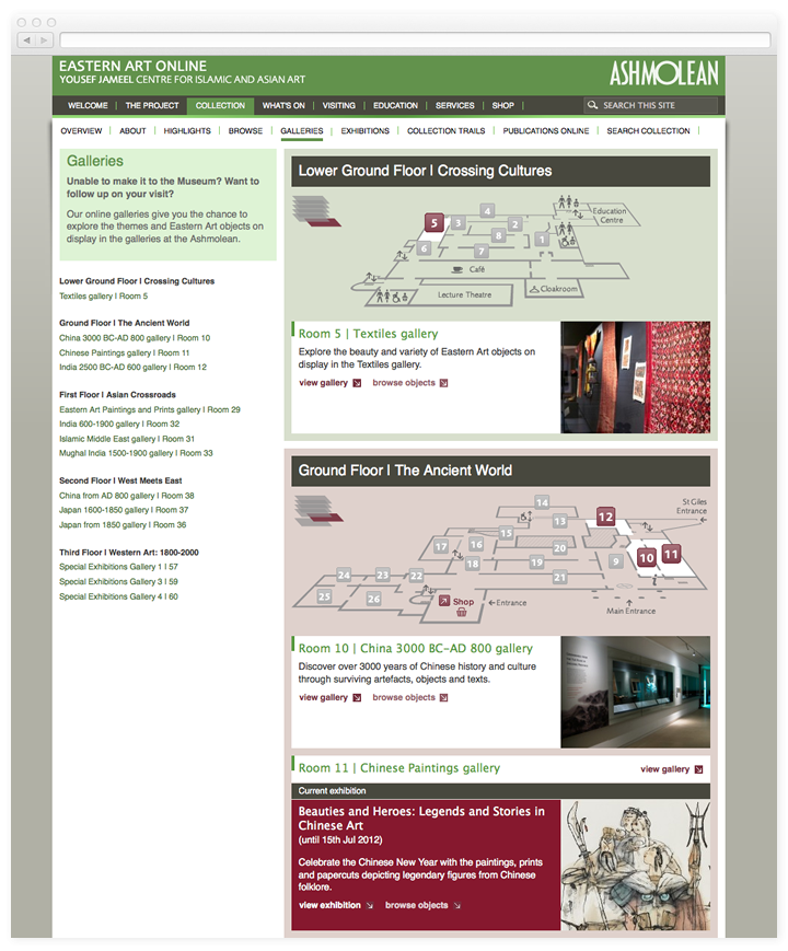 Screen of the Jameel Centre galleries page.