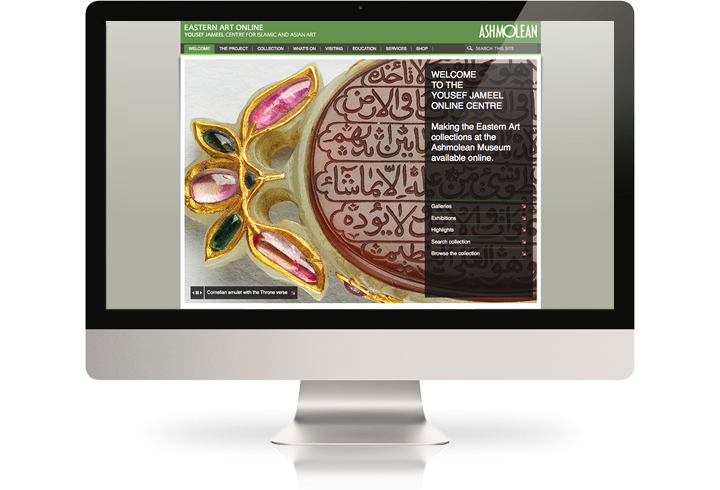 The Jameel Centre website on a desktop computer.
