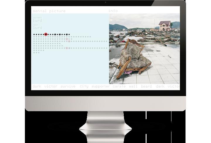 The Tim Hetherington website on a desktop computer.