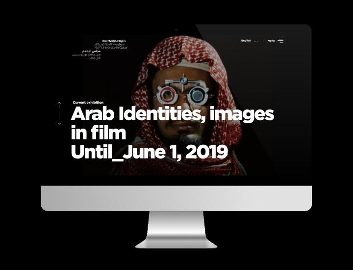 Media Majlis homepage (in Mac)