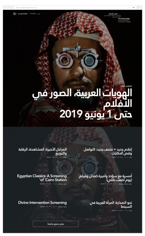 Media Majlis homepage (Arabic)