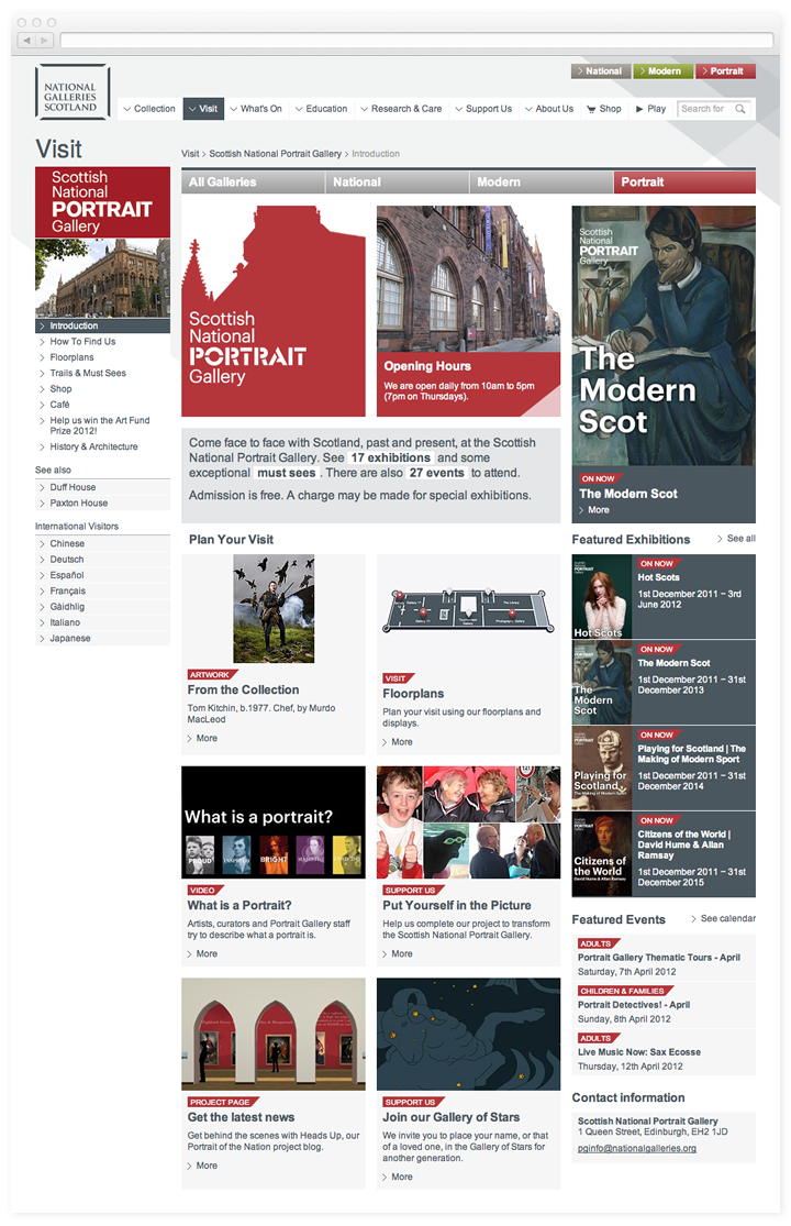 A screen of the Scottish National Portrait Gallery hub page.