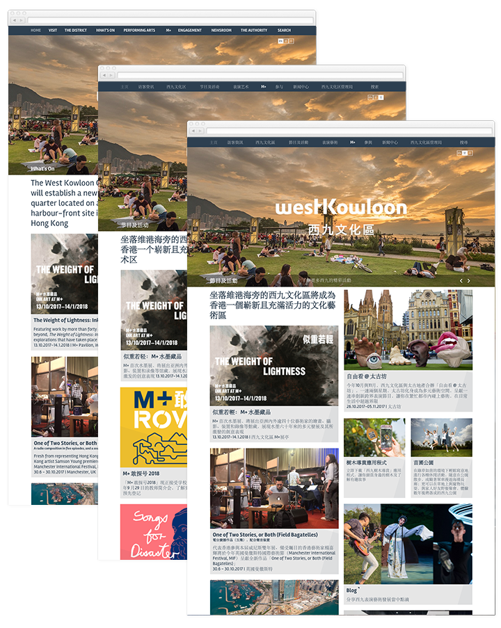 The West Kowloon website in multiple languages