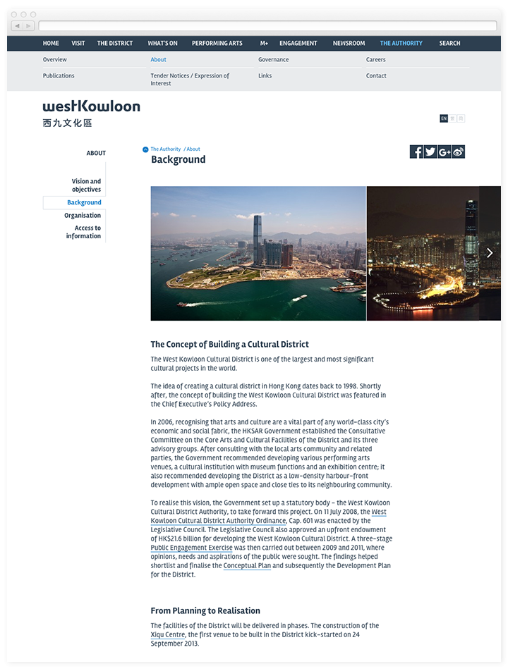 Screen of the West Kowloon project page