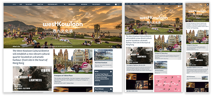 The West Kowloon website in multiple resolutions